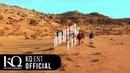 ATEEZ(에이티즈) TREASURE EP.1 : All To Zero '해적왕(Pirate King)' Teaser