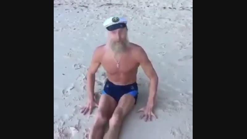 Юрпоп в отпуске 2019