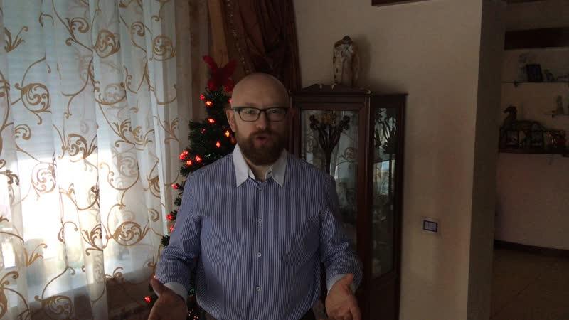 Мастер-класс НОВОГОДНИЙ КЭШ