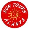 Экскурсии в Алании цены 2019 отзывы Турция