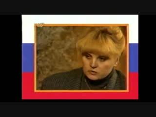 Выбор России. Элла Памфилова о честной политике, 1993 г
