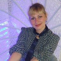 Ирина Молева