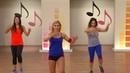 Leslie Sansone - Walk At Home YouTube Workout Series | Лесли Сансон - Ходьба дома для новичков