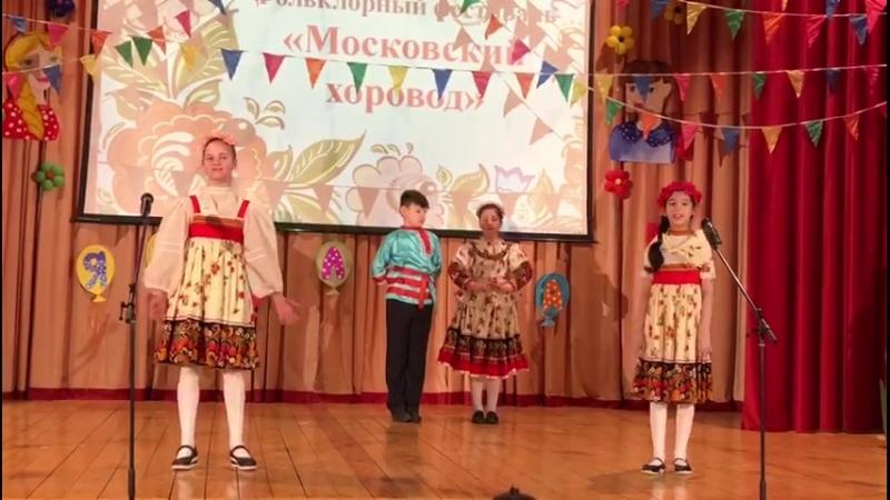 Фестиваль Московские хороводы. Выступает 4 Г