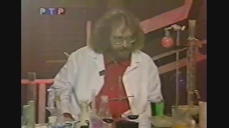 Найк Борзов на РТР программа - А 2000 год