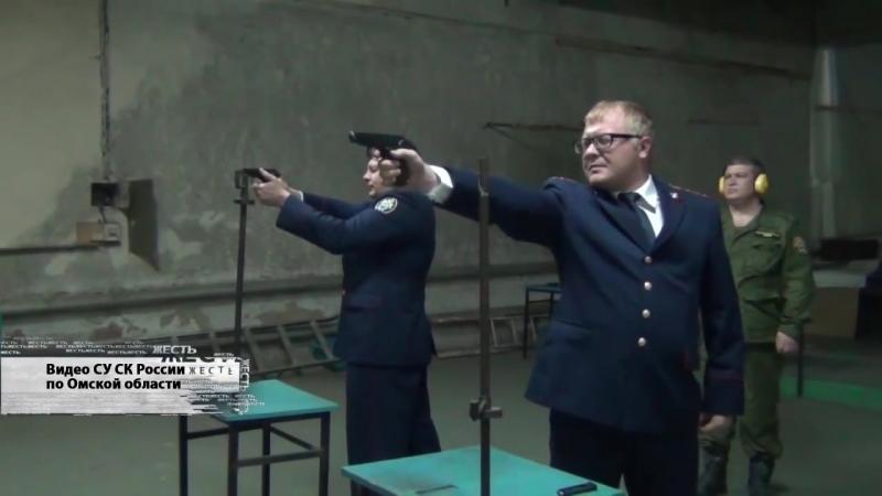Следователи совершенствуют свои навыки обращения с огнестрельным оружием