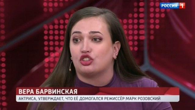 Андрей Малахов. Прямой эфир. Еще две актрисы обвиняют Розовского в сексуальных домогательствах