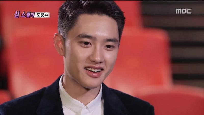 D.O - 181216 MBC Let's Go! Video Tour - Heart Stealer Interview