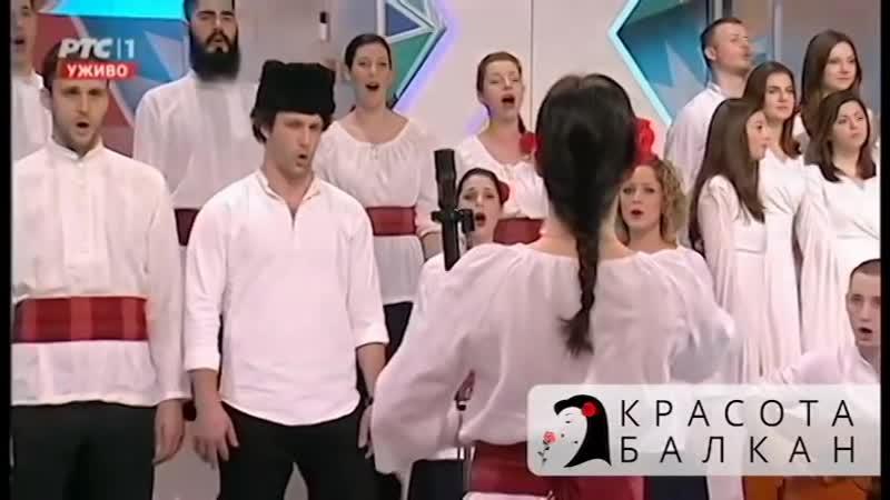 Сербский хор Слависты - Выйду ночью в поле с конём