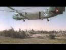 История вертолётов 2-серия ЛИВНЫ Документальное кино