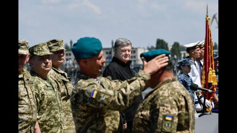 100 років морської піхоти України урочисті заходи