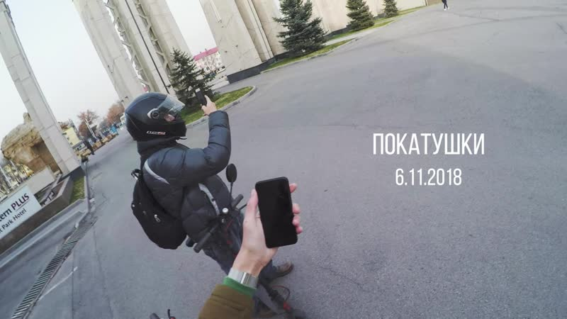 Покатушки на электросамокате Xiaomi mijia m365