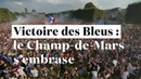 Les Bleus champions du monde le Champ de Mars s'embrase