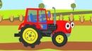 Песенки для детей - СБОРНИК про машинки Бип-Бип , Трактор, Грузовик и другие песни для малышей