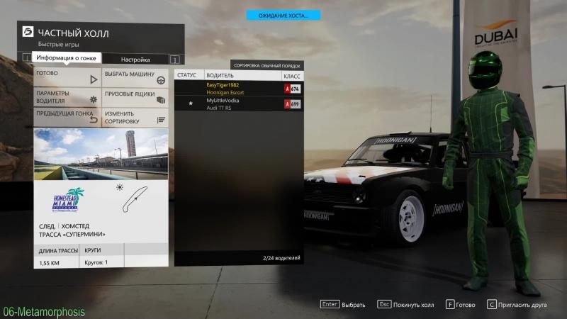 Forza Motorsport 7 [RU] [PC] Проверочка )