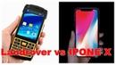 Landrover vs IPONE X