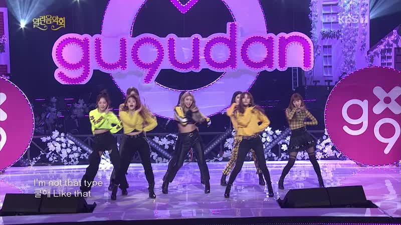 1181209 KBS1. Open Concert. E 1222. Gugudan 'Not That Type멘트Be Myself'