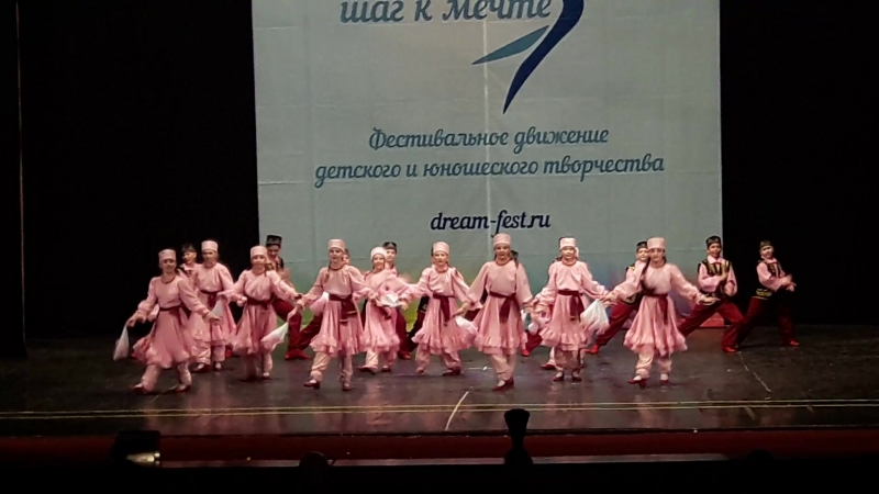 Конкурс Шаг к мечте Татарские заковырки. 31.03.2018г.