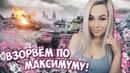 ТАНКИСТКА С ИЗЮМИНКОЙ...