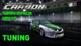 Subaru Impreza WRX STI  Need for Speed Carbon TUNING