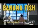 Banana Fish CM3