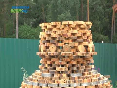 В Конаковском бору установили новую деревянную композицию