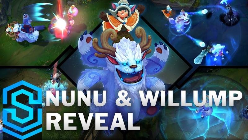 Nunu Willump Reveal - The Boy and his Yeti   REWORK