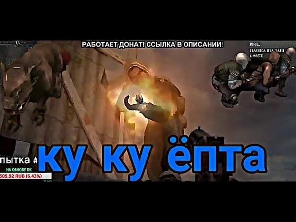 Вадим проходит с одной жизнью ЧНS.T.A.L.K.E.R. 8