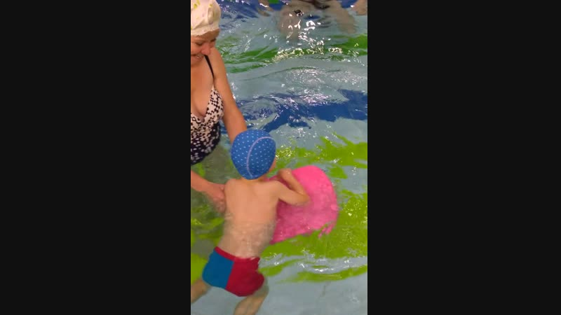 Андрюша с бабулей в бассейне