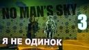 Новая раса Странник! Строительство базы 3 | No mans sky (the abyss)