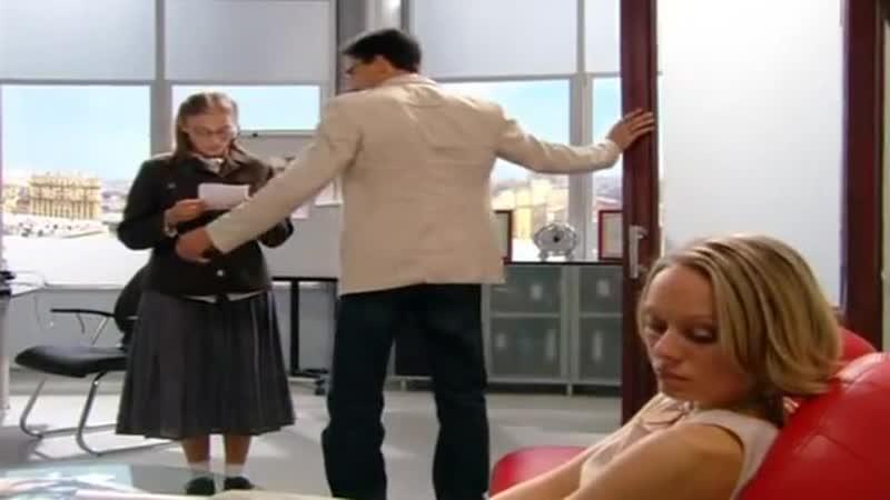 Не родись красивой (2005) 3 серия