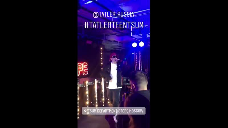 Tatler Teen Party 19.04 - Big Baby Tape - Flip Phone Twerk