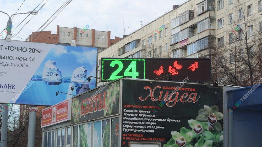 Где купить бегущую строку в Севастополе?