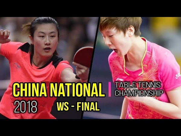 DING Ning Vs WANG Manyu (WS-Final) 2018 China National Championship - Full Match/HD1080p