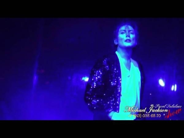 Tribute to MICHAEL JACKSON 28.08.2016 - Billie Jean.Michael Jackson Impersonator Pavel Talalaev