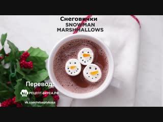 4 вида маршмеллоу для какао (4 Marshmallows for Hot Chocolate)