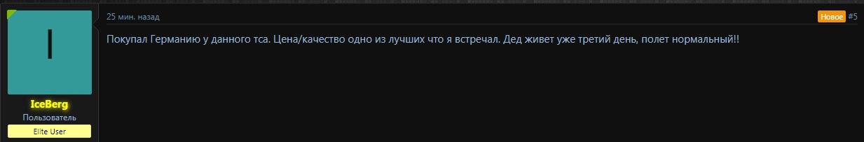 _yIqhyyrRNs.jpg