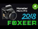 ✔ Современная CMOS Камера - Foxeer Monster Micro Pro! 25$ Surveilzone