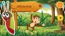Зоопарк. Пазлы для самых маленьких. Развивающее видео для малышей.