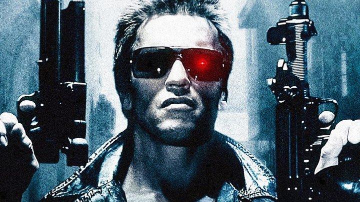 Терминатор HD фантастика боевик триллер 1984