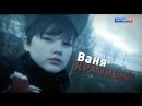 Андрей Малахов. Прямой эфир. Защитил мать и впал в кому –28.03.2018