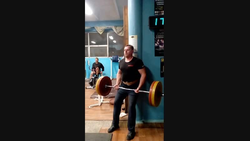 72.5 кг
