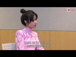CAMILA CABELLO Exclusive Interview in Japan! カミラ・カベロ、初のソロ来日時のインタビュー動画ついに公開! 「日本のTV出演はとってもクールだったわ」