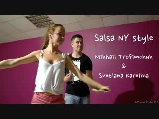 Salsa NY style. Mikhail Trofimchuk & Svetlana Karelina || Dance Studio 25.5