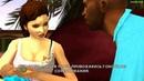 Прохождение GTA Vice City Stories на 100 - Миссия 13 Когда наступает веселье When Funday Comes