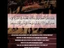 Surah Ya-Sin _ Сура ЯСИН - Azamat Al Ingushi سورة يس