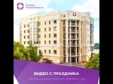 1 год Центру репродукции и генетики клиники «Екатерининская»