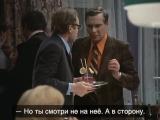 Коктейль от Андрея Мягкова и Олега Басилашвили