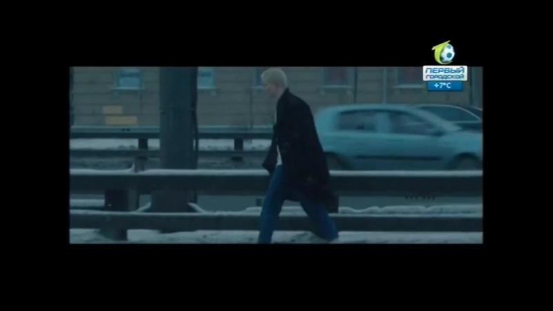 Владимир Пресняков Слушая тишину Первый городской Музыка на Первом городском