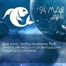 Саня Девирова фото #44